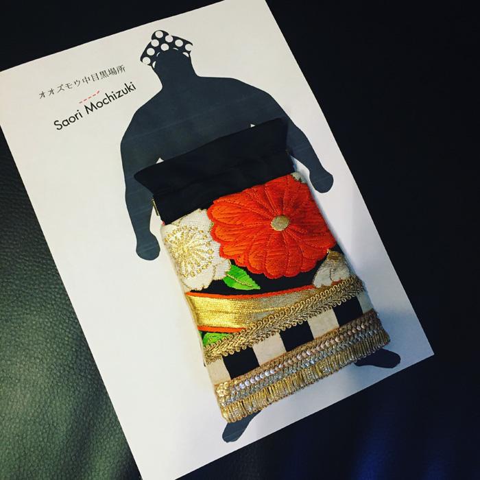 Saori Mochizukiの「オオズモウ 中目黒場所」化粧廻しポーチ