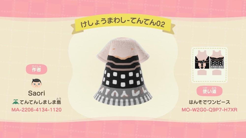 あつまれどうぶつの森・Saori Mochizukiのマイデザイン/化粧廻し