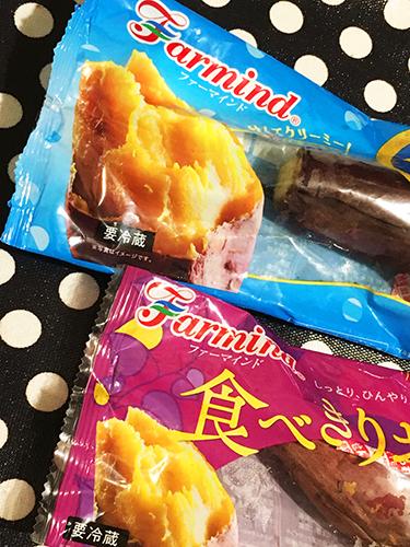 セブンイレブンの焼き芋(ファーマインド)