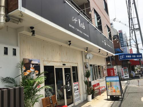 CafeRob東大阪店
