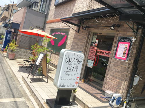 東大阪の喫茶店