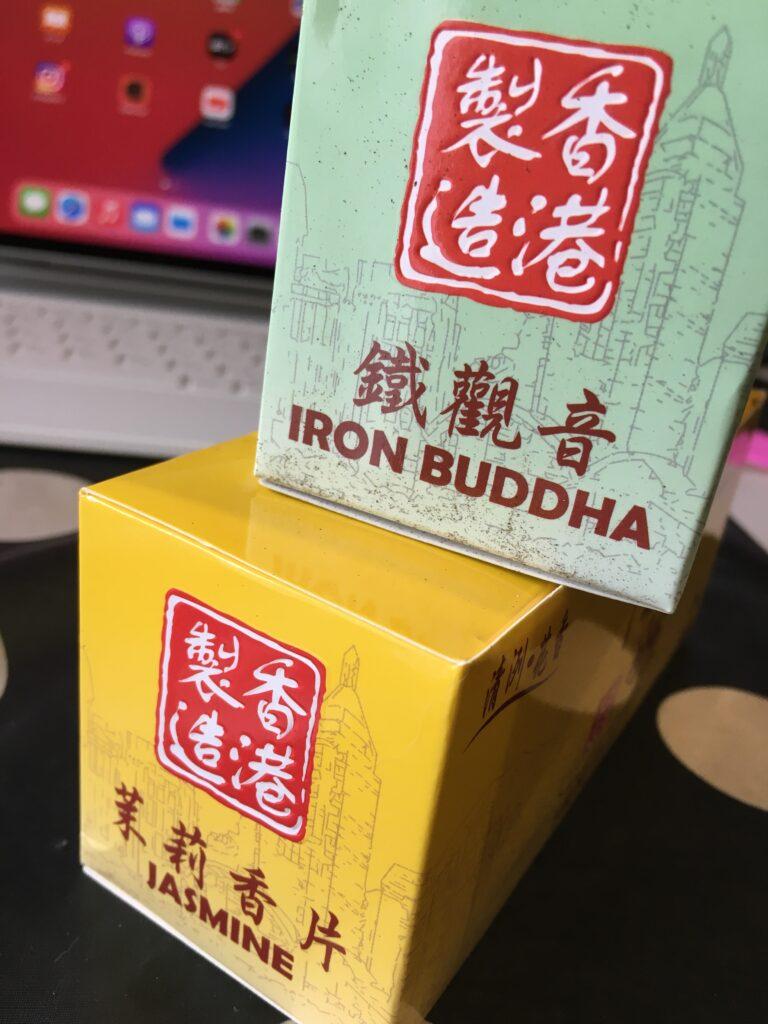 香港のお茶・鉄観音・ジャスミン茶