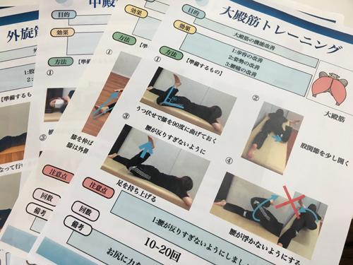 外反母趾予防のトレーニング