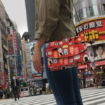ゴジラと新宿と寿司バッグ