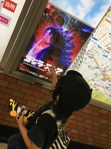 新宿のゴジラストア/Godzilla Store