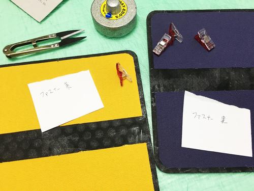 Saori Mochizuki(サオリモチヅキ/望月沙織)の長財布製作過程