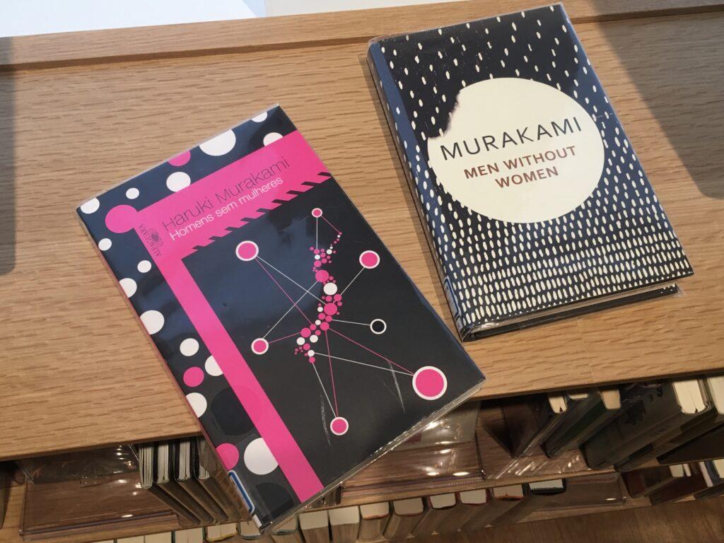 早稲田大学国際文学館村上春樹ライブラリーで楽しかったこと